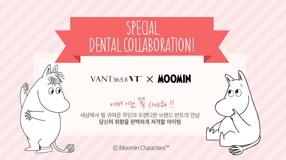 VT x moomin think your teeth ♥ gentle flavor 姆明限量牙膏 ♥ 3個選擇